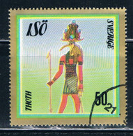 Sweden ISO Used Egyptology Thoth (ML0328)+ - Sin Clasificación