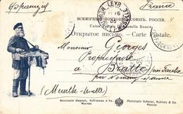 BRATTE     COURRIER   BONNE ANNEE1905 - Autres Communes