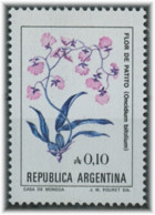 ARGENTINE - 1985 - MNH - Otros