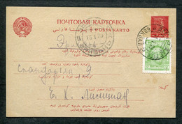 33402 Russia RAILWAY Derbent (Dagestan) Station Cancel 1929 Card Stationery To Erivan Armenia Pmk - Briefe U. Dokumente