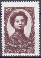 Rusland 1960, Postfris MNH, Wera Komissarschewskaja - Ongebruikt