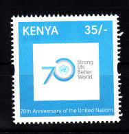 2015 Kenya United Nations 70th Anniversary Complete Set Of One - Kenya (1963-...)