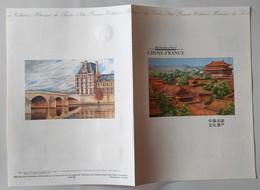 Document Philatélique Avec N° 3173/3174  Avec Oblitération Cachet à Date 1998  TTB - Used Stamps