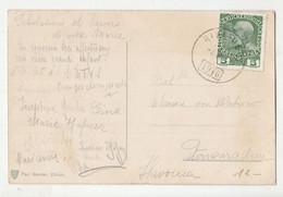 Riva-Mori Railway Pmk On Lago Di Garda, Torbole Old Postcard Posted To Petrovaradin B210220 - Brieven En Documenten