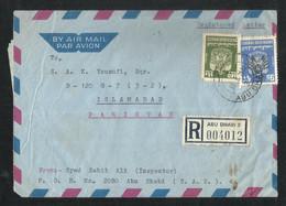 Early U A E 1977 Abu Dhabi Registered Airmail Postal Used Cover To Pakistan - Abu Dhabi