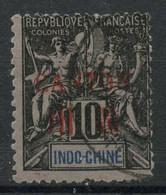 Canton (1901) N 6 (o) - Oblitérés