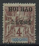 Hoi-Hao (1903) N 18 (o) - Oblitérés