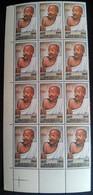 M0582.1 ✅ Presidents Indian Leaders Politics Mahatma Gandhi 1969 Mexico 1v 12set MNH ** - Mexico