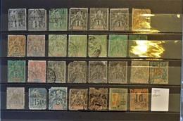 02 - 21 //  Guadeloupe Lot De Timbres - Tous 2ème Choix - Used Stamps