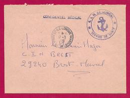 Enveloppe Datée De 1981 - Marine Nationale - Centre Des Sous-Marins De L'Île Longue Dans Le Finistère - Military Postmarks From 1900 (out Of Wars Periods)