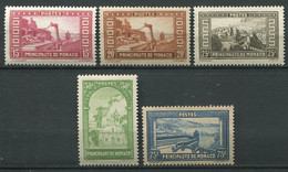 20922 MONACO N°119/22, 125 **/*(MNH/MLH) Paysages De La Principauté  1933  B/TB - Unused Stamps