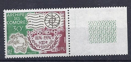 210038282  COMORES. YVERT Nº  96  **/MNH - Unused Stamps