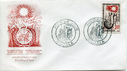 FDC Douala 1958 Déclaration Universelle Des Droits De L'homme. - Cameroun (1960-...) - Kameroen (1960-...)