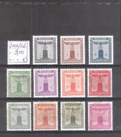 Allemagne Reich Service N° 116/26 *  Cote COB: 9,00 € - Service