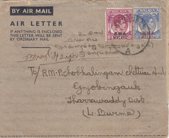 ALAYA BRITISH ADMINISTRATION LETTRE AVION 1948 SEREMBAN => BIRMANIE - Malaya (British Military Administration)