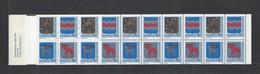 SUEDE.  YT Carnets N° C1215  Neuf **   1983 - 1981-..