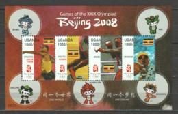 Uganda 2008 Kleinbogen Mi 2659-2662 MNH Sheet SUMMER OLYMPICS LONDON 2012 - Summer 2012: London