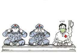 Plantu (Humour) - Epidémie De SRAS En Chine - 19 Avril 2003 - Le Monde - Humor