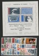 FRANCE ANNEE COMPLETE 1975 COTE = 34 € Neufs ** (MNH) Soit 33 Timbres (vendus à La Valeur Faciale 8 €). TB - 1970-1979