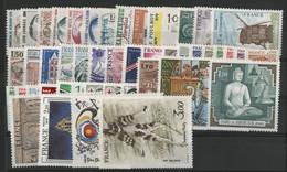 FRANCE ANNEE COMPLETE 1979 COTE = 45 € Neufs ** (MNH) Soit 47 Timbres (vendus à La Valeur Faciale 10 €). TB - 1970-1979