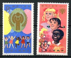 CHINA PRC - 1979 International Childrenś Year. J38. MNH. MICHEL #1484-1485. - Ungebraucht