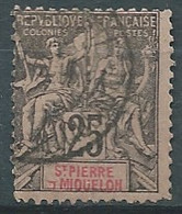 Yvert N° 66   Oblitéré   -  Aa 17301 - Used Stamps