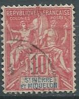 Yvert N° 73   Oblitéré   -  Aa 17302 - Used Stamps