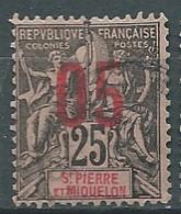 Yvert N° 98   Oblitéré   -  Aa 17303 - Used Stamps