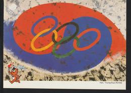 Korea Postcard 1988 Seoul Olympic Games - Mint (G125-10) - Sommer 1988: Seoul