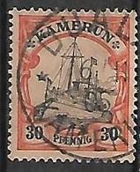CAMEROUN N°12 - Oblitérés
