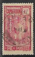 CAMEROUN N°125   Belle Oblitération De Ambam - Oblitérés