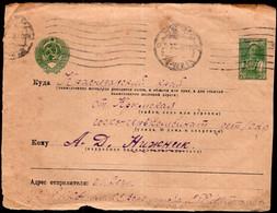 URSS - Lettre - Fragment - 1928 - A1RR2 - Briefe U. Dokumente