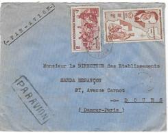 1948 Lettre Avion /Cachet Intérieur Pointillé Bingerville Côte D'Ivoire / AOF St-Exupéry, Sénégal / Enveloppe Réutilisée - Cartas