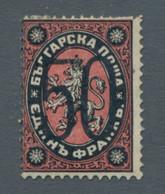 """Bulgarien: 1884, """"Wappenlöwe"""" 50 Stotinki Auf 1 Franc In Guter Ungebrauchter Erhaltung. Michel 700,- - Neufs"""