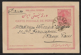 1904, IRAN PERSIA  PICTURE POSTAL STATIONERY  5ch. 'Shah Muzzafar-ad-Din' Mosquee A Kerman - Irán