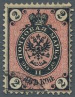 Russland: 1875, Freimarke 2 Kopeken Schwarz/lebhaftrosa, Auf Senkrecht Gestreiftem Papier In Guter E - Usati