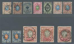 Russland: 1858-1918, Umfangreicher Und Reichhaltiger Tütenposten Mit Tausenden Von Marken Sauber Nac - Usati