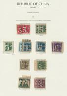 China - Taiwan (Formosa): 1945-2007, Reichhaltige, Doppelt Postfrisch Und Gestempelt Geführte Sammlu - Briefe U. Dokumente