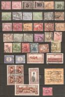 Egypt  Various Values  Fine Used - 1915-1921 Protectorado Británico