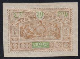 1894-OBOCK-30 CENT./MINT STAMP* - Unused Stamps