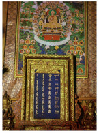 (II 40) China - Tibet - Lasha - Potola Palace (2 Photo Postcards) - Tibet