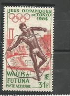 21      Jeux Olympiques   Magnifique Cachets D'époque    (clasver5) - Used Stamps
