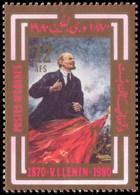 Afghanistan 1980 Lenin Unmounted Mint. - Afghanistan