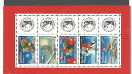4120A/412A   Meilleurs Vœux  Luxe Sans Ch       (clasfdcroug) - Personalized Stamps (MonTimbraMoi)