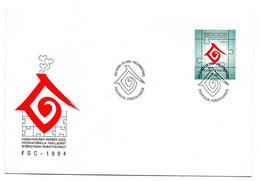 Finlande / Enveloppe Philatélique : Année Internationale De La Famille, HELSINKI 1994. - Cartas