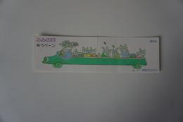 JAPAN JAPON MNH ** 1987  SCOTT 1752a Letter Writing Day ELEPHANT FLOWER FLEUR TREE BIRD OISEAUX CATS BOOKLET - Non Classés