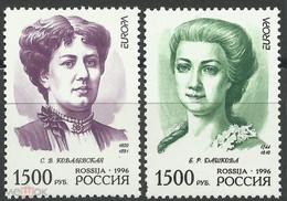 RUSSIE/RUSSIA/RUSSLAND/ROSJA 1996 MI.499-500 ** ,ZAG.280-81,YVERT. 6182-83 - Ongebruikt