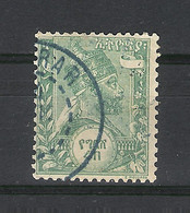 ETIOPIA  ( ETHIOPIE ) /  Y. & T.  N° 1 - Ethiopia