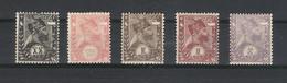 ETIOPIA  ( ETHIOPIE ) /  Y. & T.  N° 2 + 4 + 5 + 6 + 7  ( Lot De 5 Timbres Neufs, Avec Charnière ) - Ethiopia