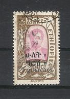 ETIOPIA  ( ETHIOPIE ) /  Y. & T.  N° 134 A - Ethiopia